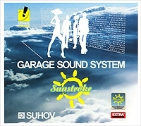 Garage Sound System Suhov Sunstroke артикул 12942a.