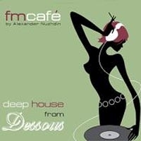 FM Cafe By Alexander Nuzhdin Deep House From Dessous артикул 12951a.