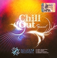 Chill Out Spesial (mp3) артикул 12980a.